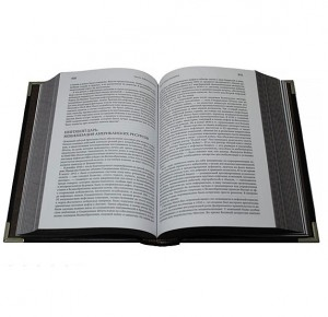 """Разворот книги """"Добыча. Всемирная история борьбы за нефть"""""""