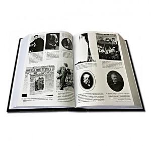 Добыча. Всемирная история борьбы за нефть, деньги и власть подарочная книга - фото 4