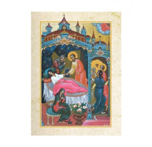 """""""Евангелие в красках Палеха"""" подарочное издание в кожаном переплете"""