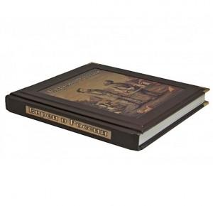 Подарочная книга Евреи в России. Неизвестное об известном - иллюстрация 2