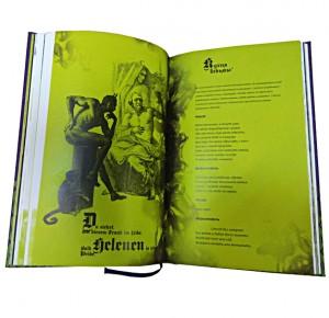 """Разворот подарочной книги """"Фауст"""" Гете в двух частях"""