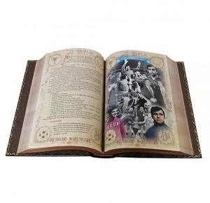 Футбол (Великое наследие) подарочная книга - фото 4