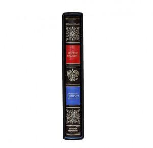 Корешок подарочного издания книги Газпром (Великое наследие)