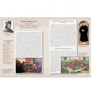 Иллюстрации к подарочной книге Германия. XV–XVII века. Фото 6