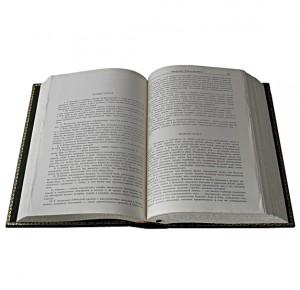 """Разворот подарочно книги """"Гиппократ. Избранные книги"""""""