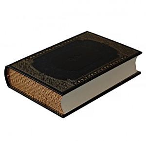 """Подарочная книга """"Гиппократ. Избранные книги"""""""