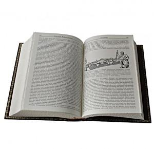 """Разворот подарочной книги """"Гиппократ. Избранные книги"""""""