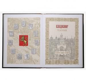 """""""Золотое кольцо. История городов"""" подарочная книга"""