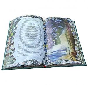 """""""Блистающий мир"""" - разворот книги. Фото 1"""