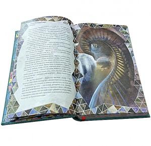 """""""Блистающий мир"""" - разворот книги. Фото 4"""