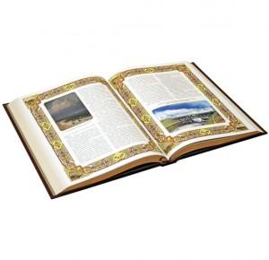 Губернии Российской Империи - подарочное издание с иллюстрациями