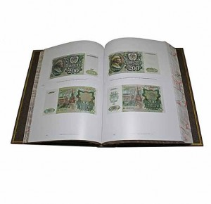 Разворот подарочного издания История денежного обращения России