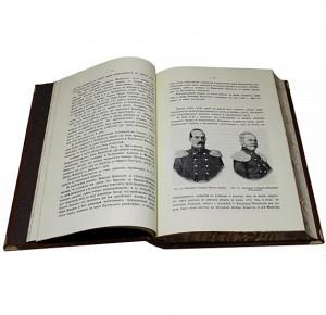 Книга Исторический очерк развития железных дорог в России с их основания по 1897 г. включительно - иллюстрация 5