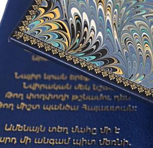Подарочная книга История Армении - фото 10