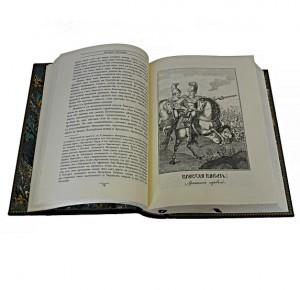Подарочная книга История Армении - фото 13