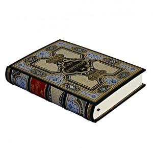 Подарочная книга История Армении - фото 3