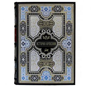 Подарочная книга История Армении - фото 5