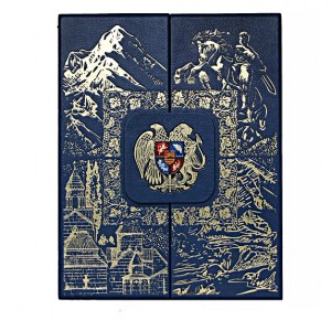 Подарочная книга История Армении - фото 6