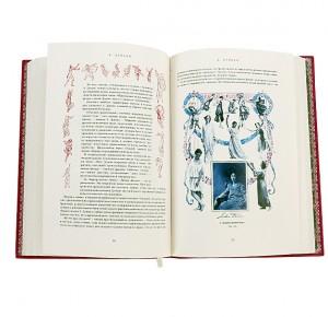 """Подарочные книги в кожаном переплете """"История танцев."""""""