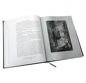 """Идиот"" книга в подарок"