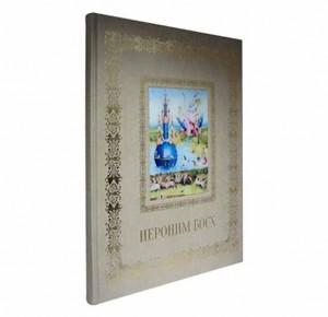 """Подарочная книга """"Иероним Босх. Великие полотна"""" - фото 1"""