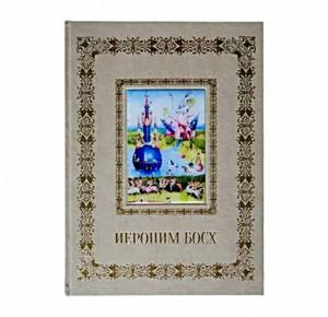 """Подарочная книга """"Иероним Босх. Великие полотна"""" - фото 2"""