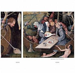 """Подарочная книга """"Иероним Босх. Великие полотна"""" - фото 4"""
