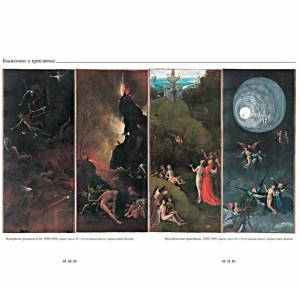 """Подарочная книга """"Иероним Босх. Великие полотна"""" - фото 6"""