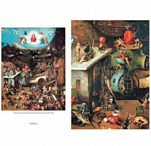 """Подарочная книга """"Иероним Босх. Великие полотна"""" - фото 8"""