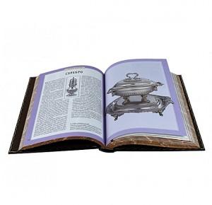 Книга Иллюстрированная энциклопедия антиквариата из подарочного набора