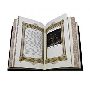 """Разворот подарочной книги """"Михаил. Великие имена"""""""