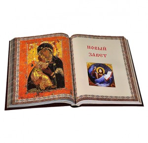 Иллюстрированная Библия для детей - фото 2