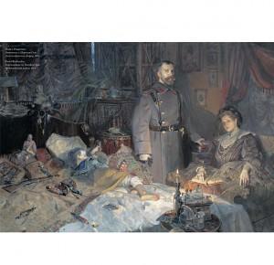 """""""Императорский портрет"""" подарочное издание"""