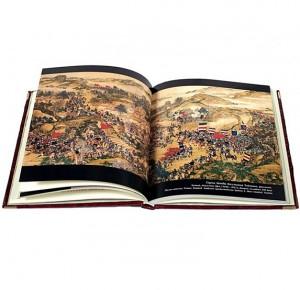 Сунь-Цзы. Искусство войны - фото