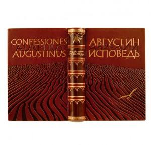 """""""Исповедь"""" Августин Аврелий подарочное издание"""
