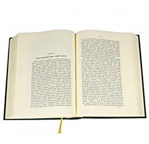 """Разворот кожаной книги """"История Ислама (2 книги 4 тома, в футляре)"""""""