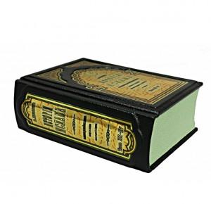 """Кожаная подарочная книга """"Исторiя Ислама. Съ основанiя до новейшихъ временъ"""""""