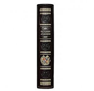 """""""История Армении"""" подарочное издание книги - фото 2"""