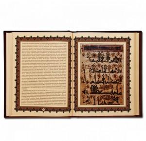 """Подарочное издание книги """"История Ислама"""" - фото 2"""