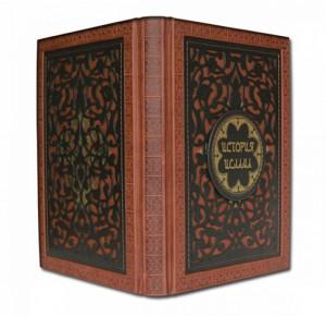 """Подарочное издание книги """"История Ислама"""" - фото 3"""