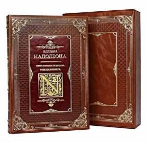 История Наполеона подарочная книга