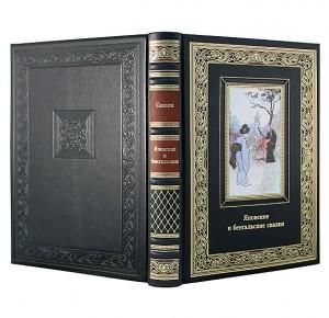 Подарочная книга Японские и бенгальские сказки - иллюстрация 3