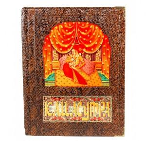 Подарочное издание Камасутра