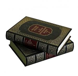 """""""Абу Али Ибн Сина (Авиценна). Канон врачебной науки""""  В пяти томах (6 книгах) репринтные книги - фото 5"""