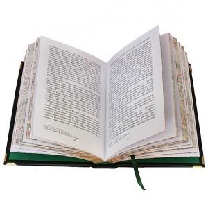 """Разворот подарочной книги """"Казачество. Исход и возрождение"""""""