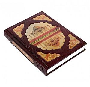 """Подарочная книга """"Классическое искусство стран ислама"""""""