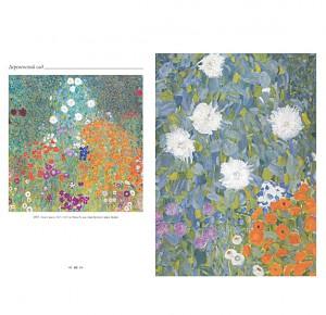 """Подарочное издание """"Густав Климт. Великие полотна"""" - фото 6"""