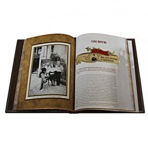 """Разворот подарочной книги """"Книга успешного руководителя"""" с иллюстрациями"""