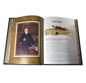 Книга успешного руководителя подарочное издание - фото 4