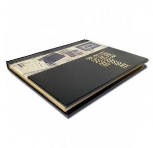 Книги, изменившие историю подарочное издание - фото 2